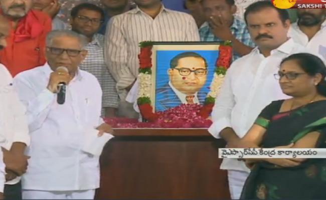 Ummareddy Venkateshwarlu Comments On Ambedkar Death Anniversary In Hyderabad - Sakshi