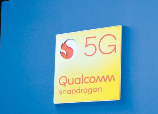 AT&T announces a better 5G Samsung phone - Sakshi
