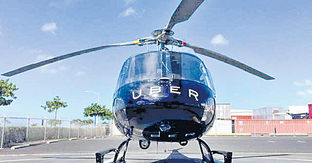 Helicopter services between Mumbai-Pune - Sakshi