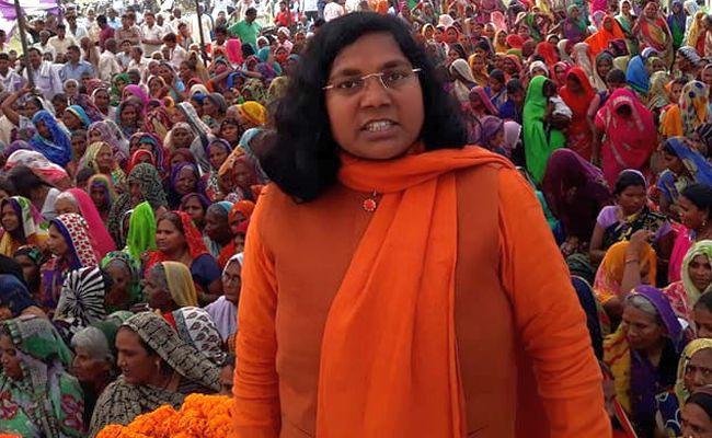 Dalit MP Savitri Bai Phule Quits BJP - Sakshi
