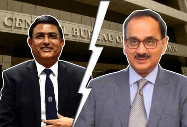Supreme Court Reserves Order On Alok Vermas Plea - Sakshi