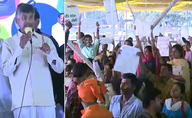 Teacher Job Aspirants Protests Against Chandrababu Naidu In Tirupati - Sakshi