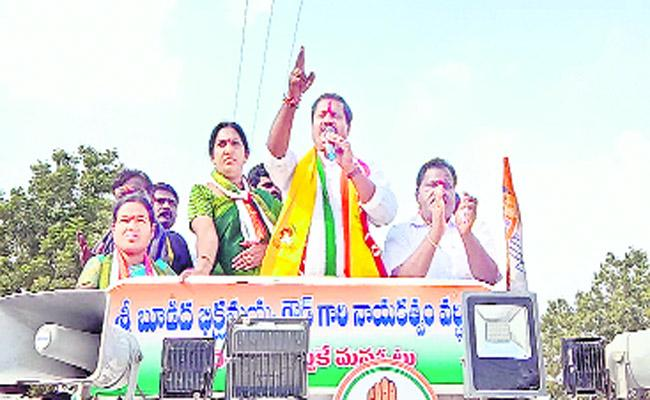Budida Bhikshamaiah Canvass In Yadadri District - Sakshi