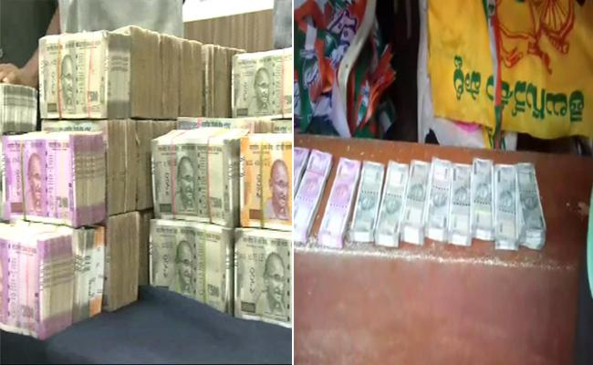 Huge Amounts Of Cash And Liquor Seized During Telangana Elections - Sakshi