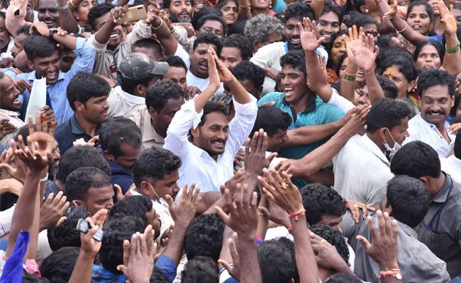 YS Jagan 315th Day PrajaSankalpaYatra Schedule Released - Sakshi