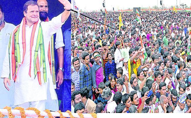 AICC President Rahul Gandhi Campaign In Suryapet - Sakshi