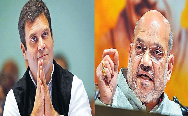 Tension In Rahul And Amit Shah on Rajasthan Elections - Sakshi