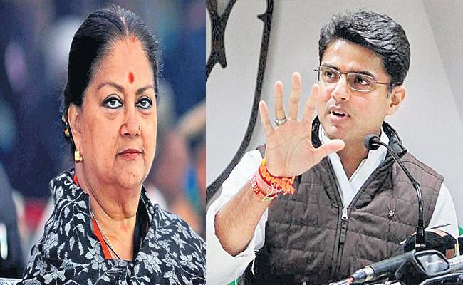 BJP Trying To Win Rajasthan Elections - Sakshi