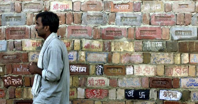 Ayodhya People Want Peaceful Life  - Sakshi