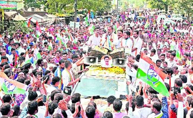 TRS, Congress And BJP Are a Tough Compitition - Sakshi
