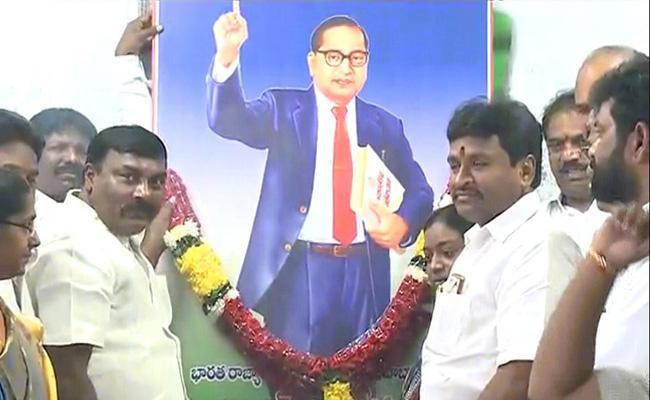DR BR Ambedkar Death Anniversary YSRCP Leaders Comments - Sakshi