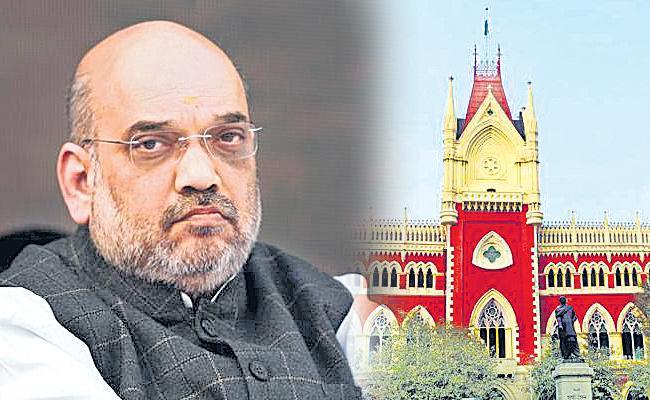 HC denies permission for BJP rath yatra in Bengal - Sakshi