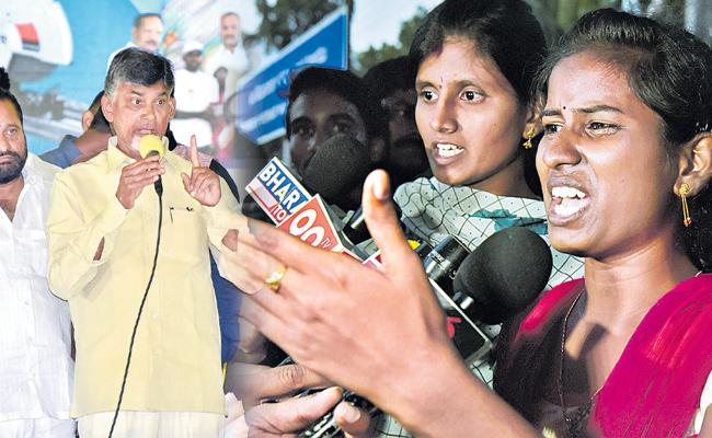 Cm chandrababu warns to dsc candidate - Sakshi