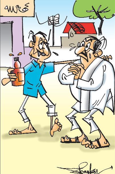 Sakshi cartoon(07-12-2018)