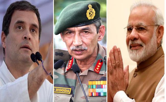 Congress Thanks General Hooda For Exposing Modi - Sakshi