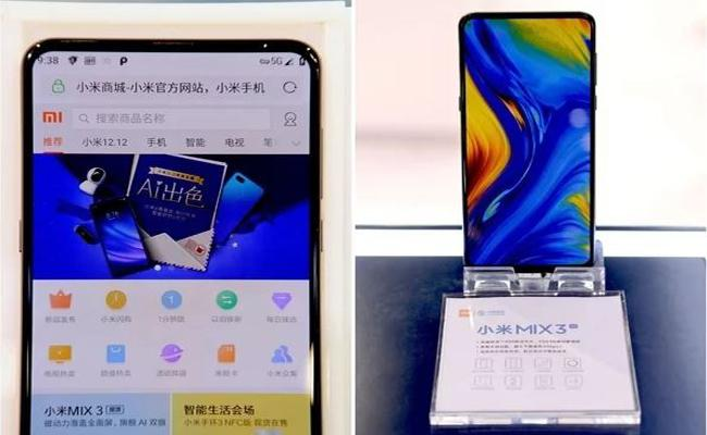 Xiaomi Mi Mix 3 5G variant with Snapdragon 855 showcased in China - Sakshi