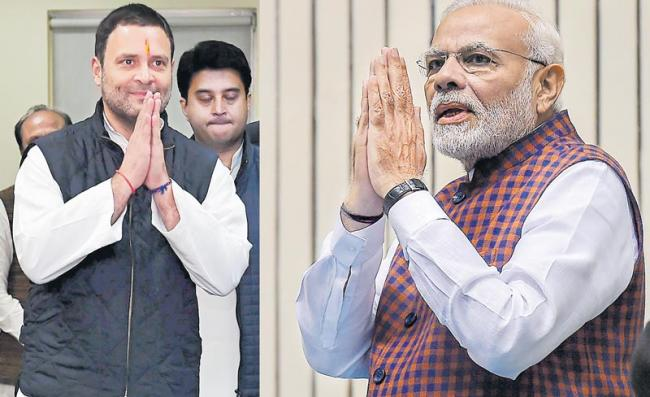 Congress win in Rajasthan and Tight fight in MP, Chhattisgarh - Sakshi