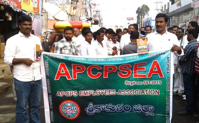 CPS Employees Meet YS Jagan at Praja Sankalpa Yatra - Sakshi