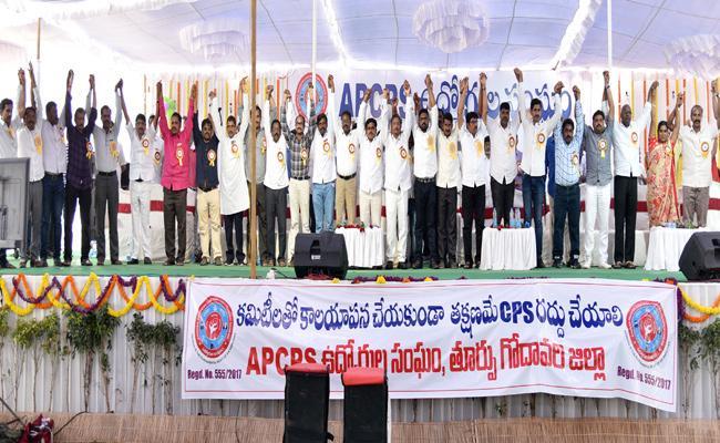 CPS employees protest for regular pension scheme - Sakshi