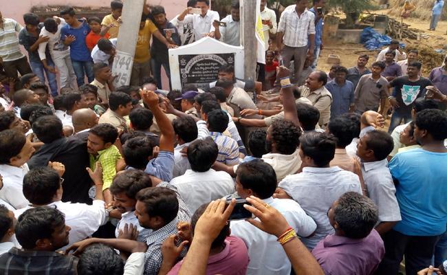 TDP activists high Drama In Krishna district - Sakshi