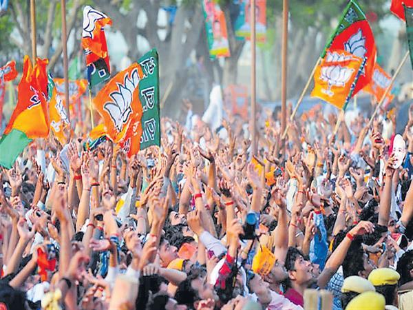 New excitement in BJP - Sakshi