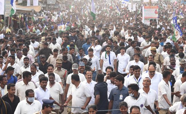 YS Jagan PrajaSankalpaYatra 317th Day Started - Sakshi
