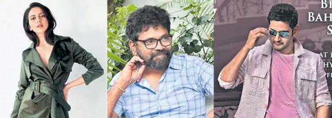 Rakul Preet Singh roped in opposite Mahesh Babu for Sukumar film - Sakshi