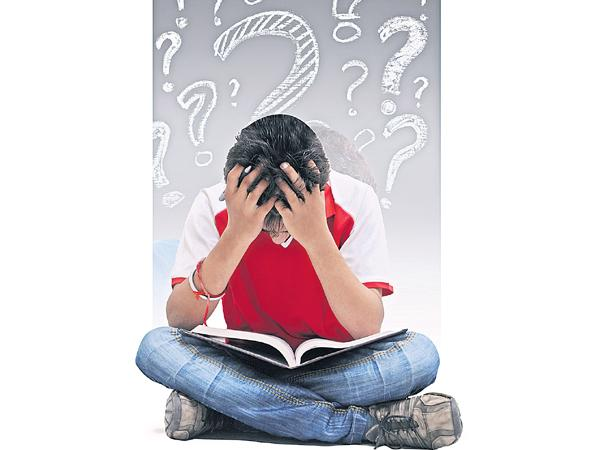 Intellectual weakness of the students - Sakshi