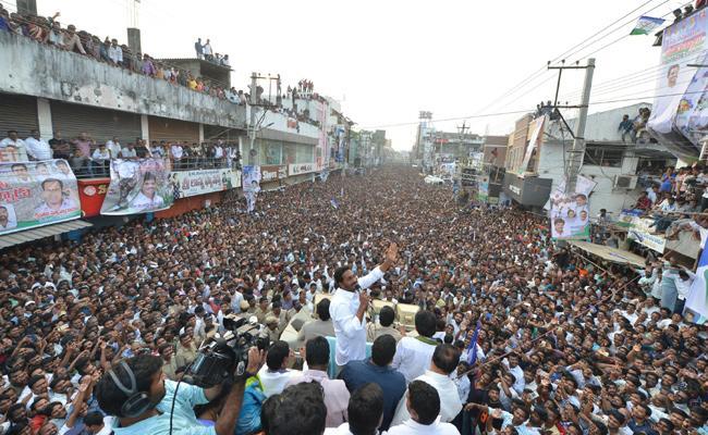 YS Jagan Speech At Srikakulam Public Meeting: Praja Sankalpa Yatra - Sakshi