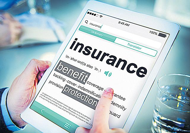 Enhancement of insurance industry with technology - Sakshi