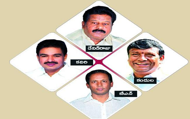 Sitting MLA Ticket Fever in TDP Party : Prakasam districtPolitics - Sakshi