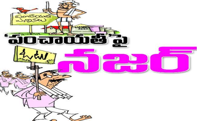 Panchayat Elections First Phase Nominations Adilabad - Sakshi