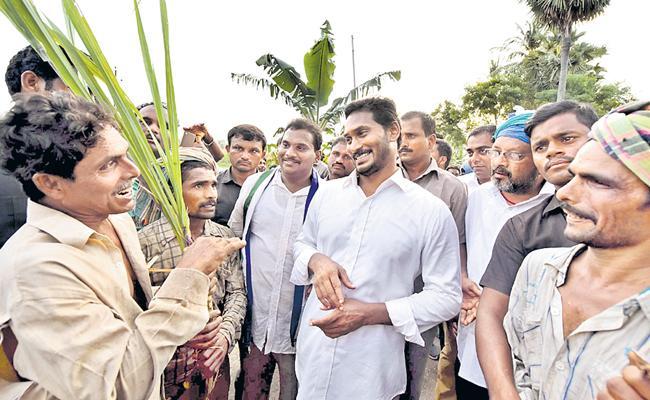Guest Column By ABK Prasad Over Prajasankalpayatra - Sakshi