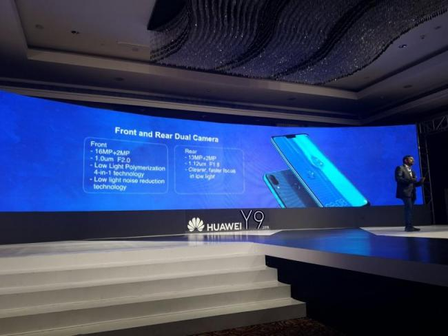 Huawei Y9 (2019) With Dual Rear, Front Cameras Launched in India - Sakshi