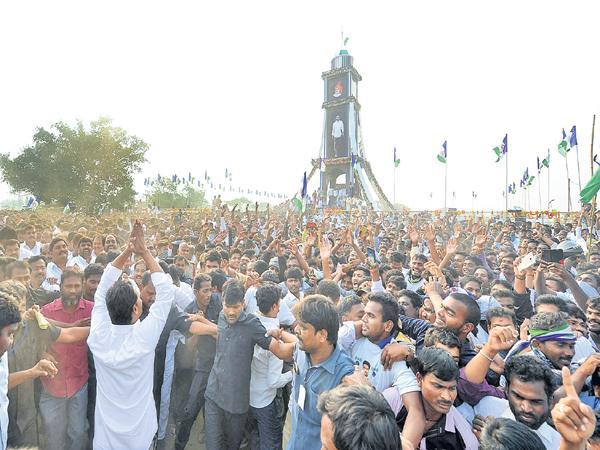 Huge public to YS Jagan Prajasankalpayatra Last day  - Sakshi