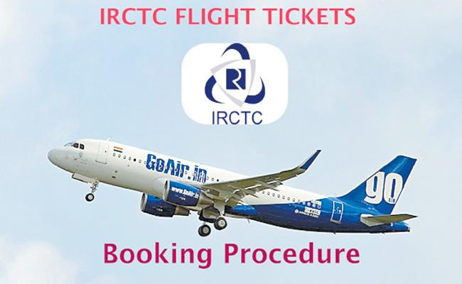 IRCTC free travel insurance for aviation travelers - Sakshi