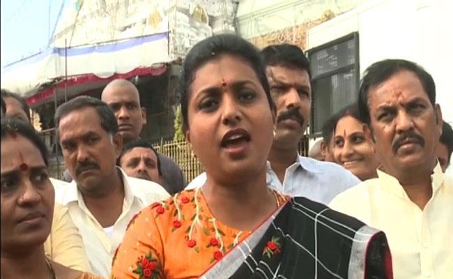 MLA Roja Critics TDP Leader Somireddy - Sakshi