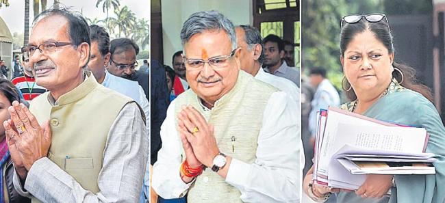 Bjp National Executive Meetings - Sakshi