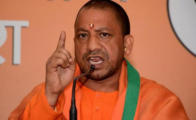 UP CM Yogi Adityanath Comments On SP And BSP Alliance - Sakshi