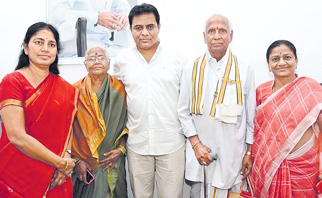 Old Couple Donated Oldage Home to Government In Presence Of KTR - Sakshi