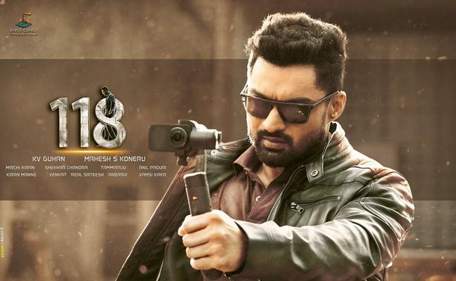 Nandamuri Kalyanram 118 Movie Release Date Fix - Sakshi