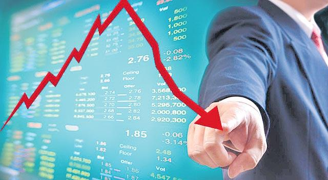 Sensex down 106 points, Nifty ends at 10821, banking stocks weigh - Sakshi