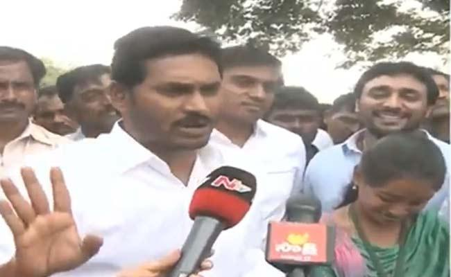 YS Jagan Promises to Horticulture Students on Job Opportunities - Sakshi