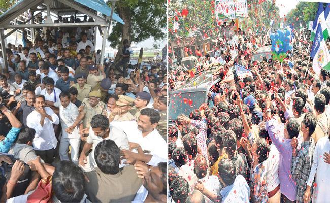 Grand welcome to ys jagan from tirupathi - Sakshi