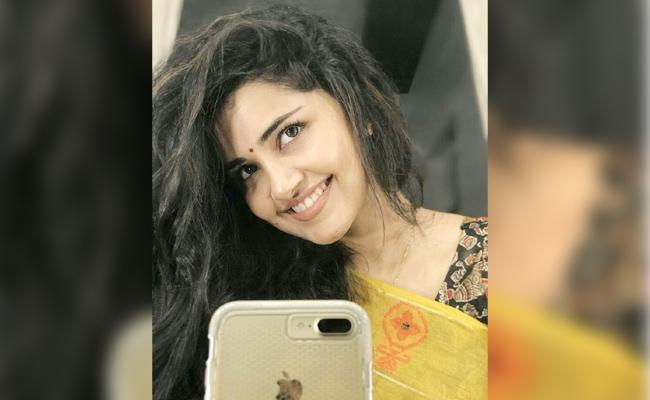 Anupama Parameswaran Changed Her Phone Number - Sakshi