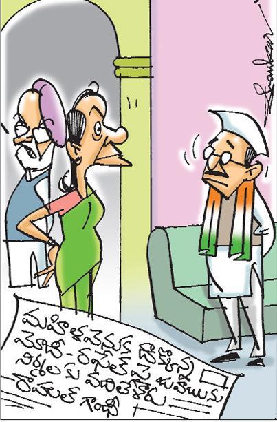 Sakshi cartoon(11-01-2019)