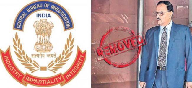 Alok Verma removed as CBI chief - Sakshi
