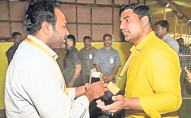 Telugu Yuvatha Leader Rakesh Faked Unemployed Youth - Sakshi