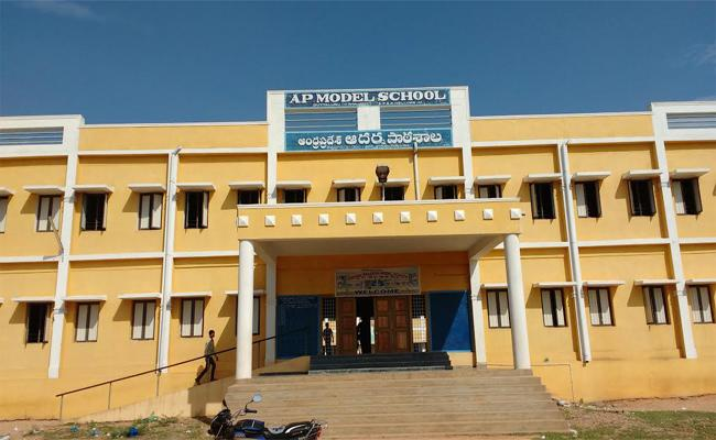 AP Model Schools Admissions Open in PSR Nellore - Sakshi