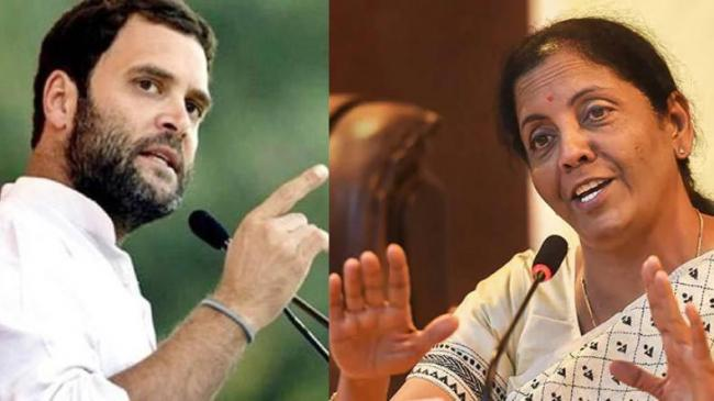 National Commission for Women issues notice to Rahul Gandhi - Sakshi